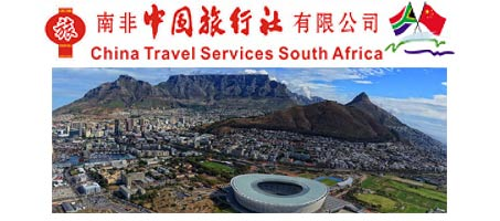 China Travel Services